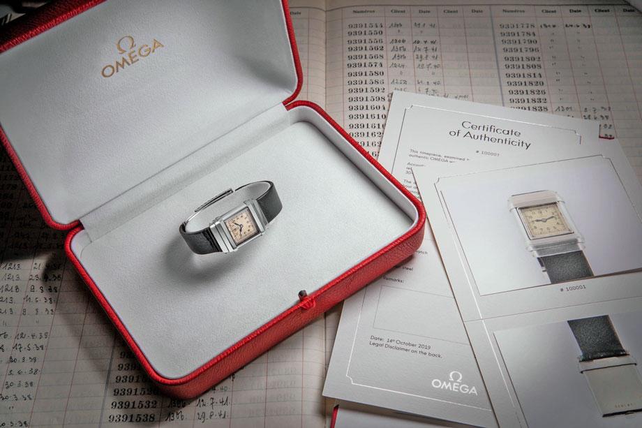 luxury watch brand | Authenticity Certification